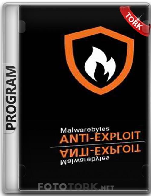 antimalware.jpg