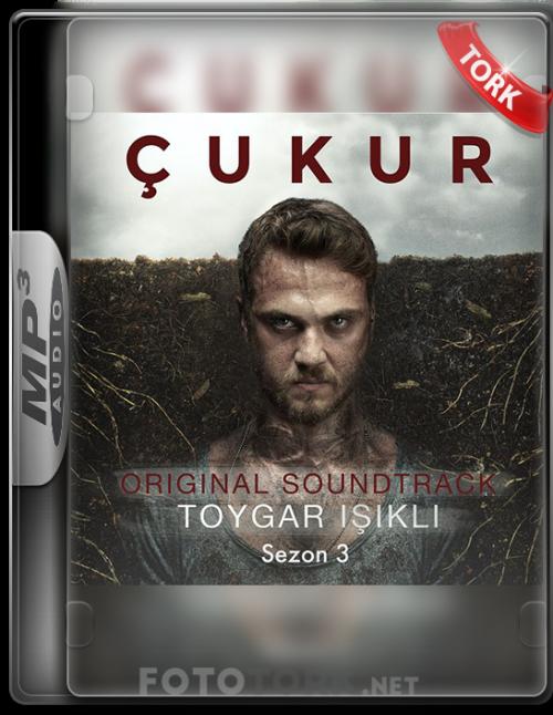 cukurr.png
